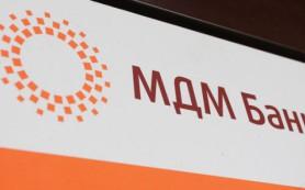 МДМ Банк поднял ставки по кредитным картам