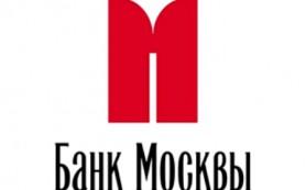 Банк Москвы повысил процентные ставки по кредитным картам