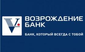 Банк «Возрождение» повысил максимальную ставку по вкладам в рублях до 17%