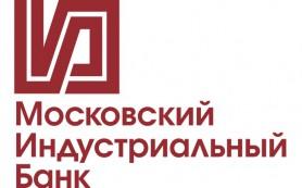 МИнБ повышает процентные ставки по ипотеке
