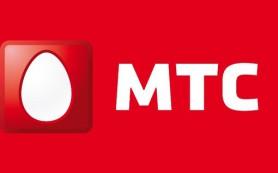 МТС банк приостановил рассмотрение заявок на ипотечные кредиты