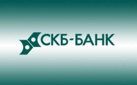 СКБ-Банк изменил условия по кредитам для бизнеса