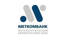 Меткомбанк открывает офис в Москве