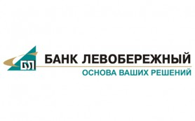 Банк «Левобережный» пополнил линейку новым вкладом
