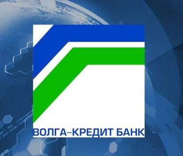 Банк России отозвал лицензию у банка «Волга-Кредит»
