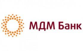 МДМ Банк изменил ставки по вкладу «Лидер»
