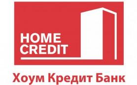 Хоум Кредит Банк выпустил новую кредитную карту World MasterСard Black Edition