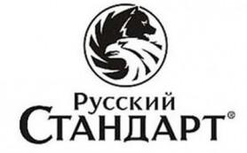 Банк «Русский Стандарт» ввел новый вклад и повысил ставки по вкладам в валюте