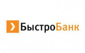 БыстроБанк поднял ставки по рублевым вкладам