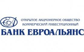 Банк «Евроальянс» предлагает вклад «Загадай желание»