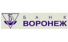 Банк «Воронеж» повысил ставки по двум вкладам в рублях