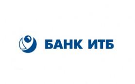 Банк ИТБ повысил ставки по вкладам в рублях