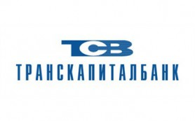 Транскапиталбанк повысил ставки по кредитам для бизнеса
