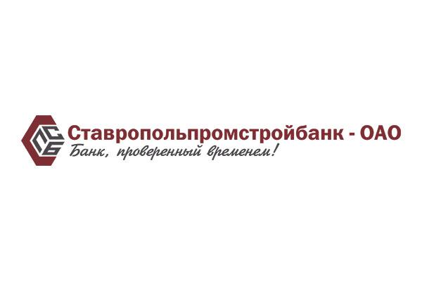 Ставропольпромстройбанк предлагает пять новых вкладов