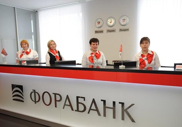 Фора-Банк предлагает сезонный вклад «Зимняя сказка»
