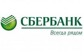 Сбербанк приступил к выплатам страхового возмещения вкладчикам Тюменьагропромбанка