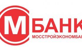 Мосстройэкономбанк предлагает вклад «Мандарин»