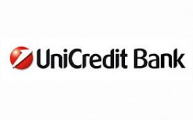 ЮниКредит Банк предоставляет кредиты малому и среднему бизнесу под 13,25% годовых
