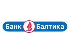 Банк «Балтика» понизил доходность вклада «Наш клиент»