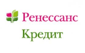 «Ренессанс Кредит» понизил ставки по вкладам в рублях и евро