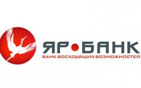 ЯР-Банк предлагает «ЯРкий» вклад