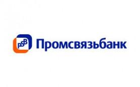 Промсвязьбанк запустил новые услуги в мобильном банке