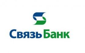 Связь-Банк увеличил уставный капитал в 1,5 раза