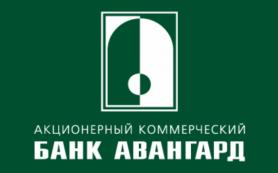 Банк «Авангард» повысил ставки по кредитным картам
