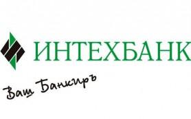 Интехбанк понизил ставки по двум рублевым вкладам