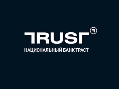 Банк «Траст» временно закрыл лимиты по кредитным картам