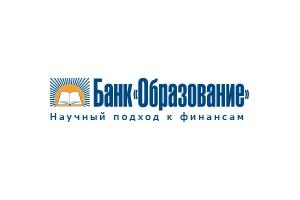 Банк «Образование» понизил ставки по вкладам