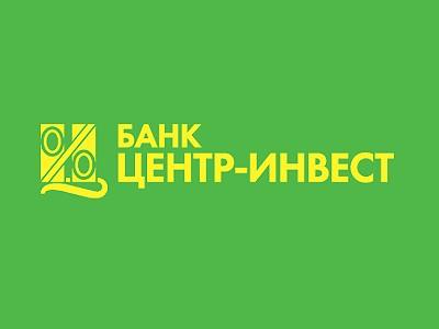 Банк «Центр-Инвест» уменьшил доходность трех рублевых вкладов