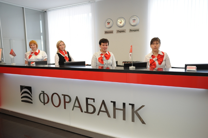 Фора-Банк предлагает вклад «Сберегательный Плюс»