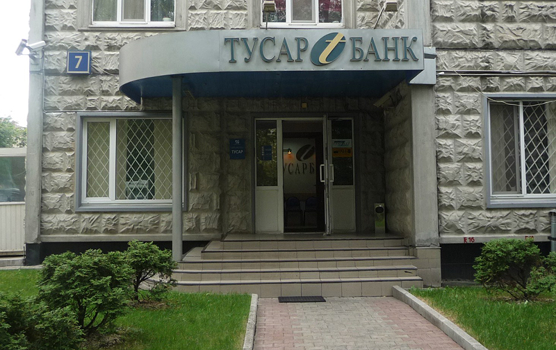 Банк «Тусар» понизил ставки по вкладам