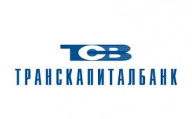 Транскапиталбанк понизил процентные ставки по ипотеке