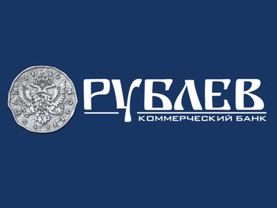 Банк «Рублев» уменьшил доходность вкладов