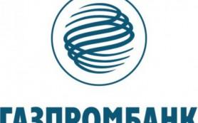 Газпромбанк изменил ставки по вкладам в рублях и долларах