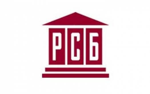 Русстройбанк предлагает открыть вклад «Стабильный доход эксклюзив»