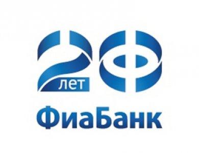 ФИА-Банк повысил ставки по трем рублевым вкладам