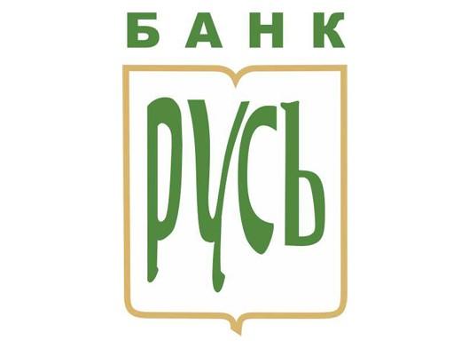 Банк «Русь» ввел новый вклад для пенсионеров