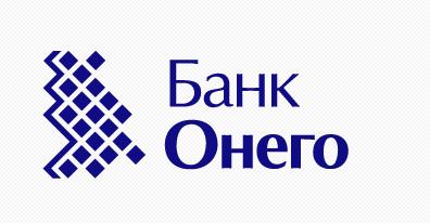 Банк «Онего» снизил ставки по ипотеке