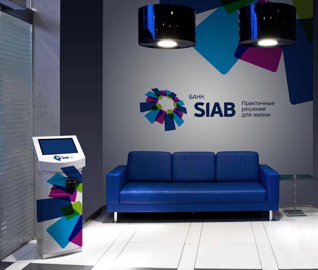 Банк СИАБ понизил ставки по двум вкладам в рублях