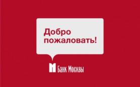 ЦБ РФ и АСВ продлили на пять лет срок займа для санации Банка Москвы