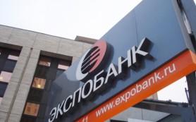 Экспобанк начнет присоединение МАК-Банка