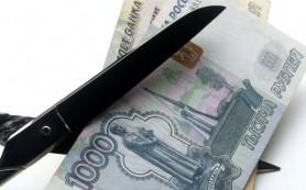 Госдума предлагает компенсировать вкладчикам потери от девальвации рубля