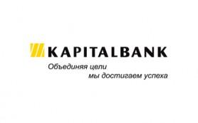 Капиталбанк понизил ставки по рублевому вкладу «Востребованный»