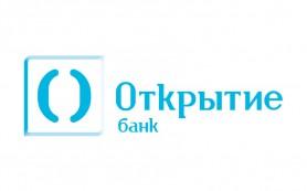 Банк «Открытие» снизил ставки по программе госсубсидирования ипотеки