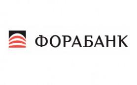 Фора-Банк ввел вклад «Валютный капитал» и пересмотрел ставки по действующим депозитам