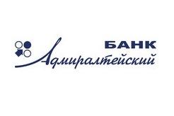 Банк «Адмиралтейский» предлагает открыть новый вклад «Стандарт»
