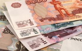 Официальный курс доллара упал ниже 61 рубля